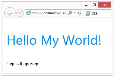 CSS стили заданы внутри документа