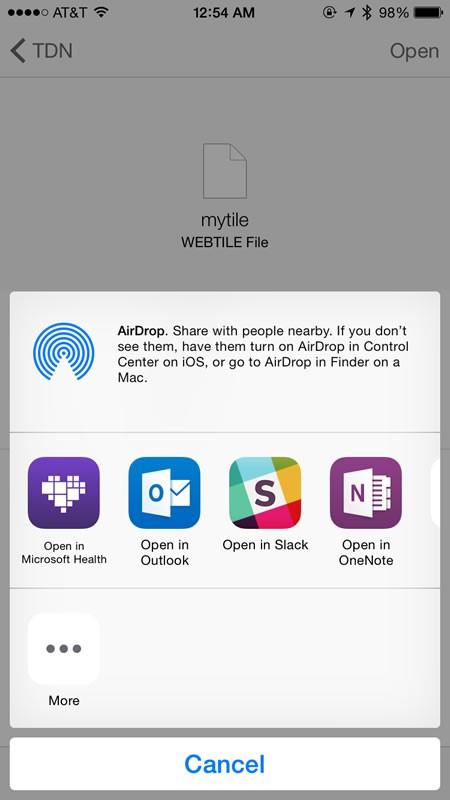 Файл приложения
