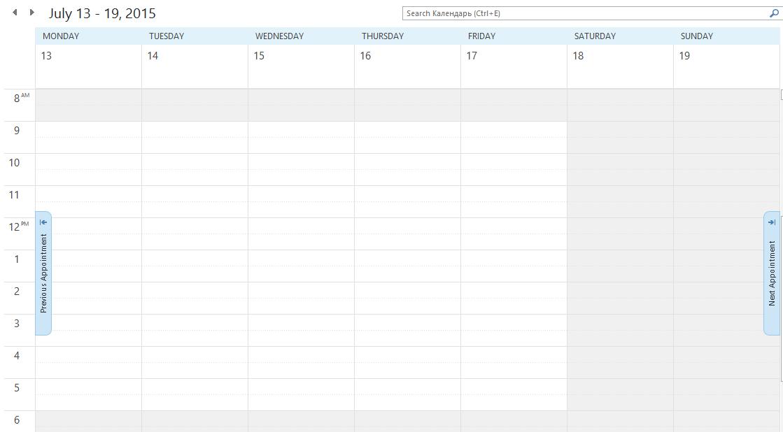 Неделя календаря
