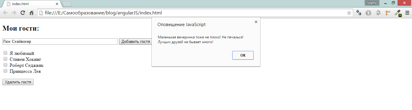 Содержимое браузера