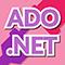 Иконка курса ADO.NET