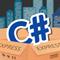Иконка курса C# Essential Express